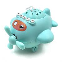 儿童玩具小飞机故事机儿童投影学习机婴幼儿早教故事机带遥控