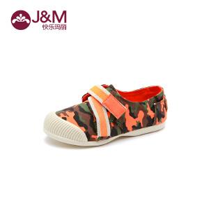【低价秒杀】jm快乐玛丽春夏季新款迷彩童鞋卡通平底个性魔术贴儿童鞋子