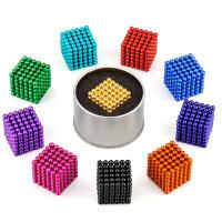 巴克球魔力珠磁力球积木磁铁球成人减压玩具礼盒节生日礼物