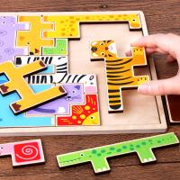 儿童木质立体拼图俄罗斯立体动物拼板积木1-3-6岁男女孩创意木制