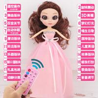 会说话的智能对话洋娃娃套装婴儿童小女孩玩具公主仿真单个布
