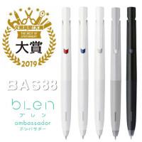 实惠装2019日本文具大赏进口ZEBRA斑马BAS88 blen圆珠笔中油笔低重心速干减震防水学生0.5/0.7签字笔