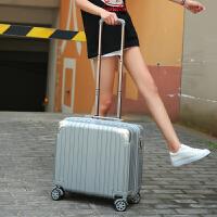 迷你登机箱18寸行李箱包女小型拉杆箱复古男横款20旅行箱子16轻便 豪华