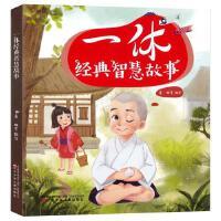 一休经典智慧故事 儿童漫画故事 注音版卡通图书 经典动画片聪明的一休 儿童童话故事 3-4-5-6-8-9岁幼儿阅读童