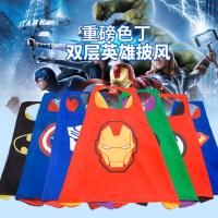 万圣节披风儿童蜘蛛侠衣服男孩钢铁侠美国队长超人蝙蝠侠套装服装