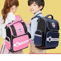 儿童书包女童1-3-4-6年级护脊双肩包小学生书包男童6-12周岁