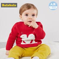 巴拉巴拉婴儿衣服男宝宝毛衣童装秋冬新款男童纯棉套头针织衫
