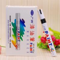 12支油漆笔SP-110油性白色记号笔防水DIY补漆笔相册涂鸦笔签字笔