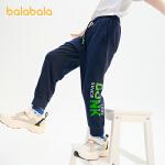 【4.19书香节 2件6折:65.9】巴拉巴拉男童裤子儿童长裤2021新款童装中大童男大童运动裤印花潮