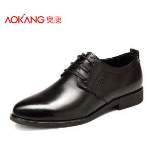 奥康男鞋男士商务正装皮鞋男真皮英伦系带牛皮结婚鞋子