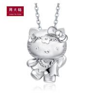 周大福 珠宝HelloKitty凯蒂猫系列925银吊坠AB38005>>定价
