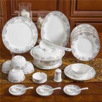 【当当自营】SKYTOP斯凯绨 碗盘碟碗筷陶瓷骨瓷餐具套装 56头白金时代