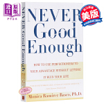 【中商原版】不执着,叫看破 不完美,是生活 英文原版 Never Good Enough 生活哲学