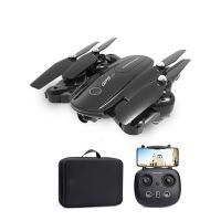 无人机定位1080p航拍遥控四轴飞行器航模玩具大型智能双GPS