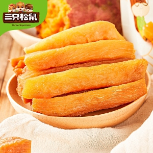 【三只松鼠_软绵绵80gx2】红薯干地瓜干番薯干红薯条