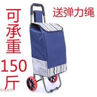 两轮买菜超市购物车拉杆车行李车小拉车可折叠便携手拉车