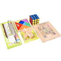 华容道4件套孔明鲁班锁九连环七巧板智力玩具男孩女孩玩具