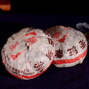 3个一起拍【13年多老沱茶】 2004年 左右老班章古树沱茶 500克/个