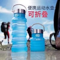 运动水杯运动水壶折叠杯子户外杯子硅胶杯便携旅行杯子