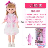 巴比洋娃娃女孩仿真玩具套装儿童大礼盒巴比公主会说话的智能娃娃 30-50厘米