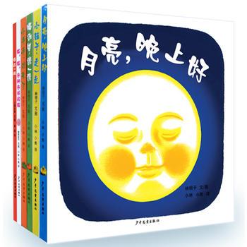 幼幼成长图画书 第1辑 日本大师级名家的婴儿图画书经典之作,当当网持续畅销,全新改版。新手父母开启亲子阅读的上佳之选、绘本,帮助0-3岁宝宝发展智能。