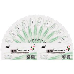 [当当自营]大卫(DAVID)早早孕检测试条10条装+赠10个尿杯(绿白)