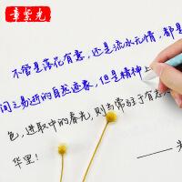 手写字体硬笔练字帖成人行楷行书速成女生小清新钢笔描红临摹字帖