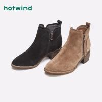 热风潮流时尚粗跟女士时装靴侧拉链短靴H84W8803