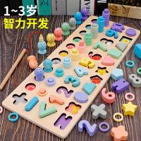 幼儿童玩具数字拼图积木1-2一岁半3宝宝早教益智力开发动脑男女孩