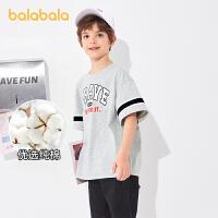 【2件6折价:59.4】巴拉巴拉童装儿童t恤2021新款夏装男童短袖中大童学院风棒球打底