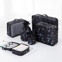 家用时尚旅行收纳袋6件套旅行箱收纳袋整理包衣服分装袋束口袋子