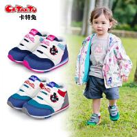 卡特兔儿童运动鞋1-3-5岁宝宝防滑单鞋男童鞋春款女童学步机能鞋