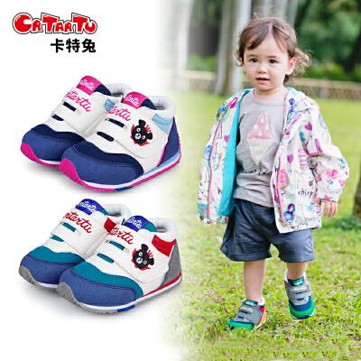 卡特兔儿童运动鞋1-3-5岁宝宝防滑单鞋男童鞋春款女童学步机能鞋学步鞋