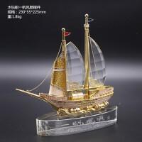 定制礼品商务*一帆风顺水晶工艺品帆船摆件公司创意纪念品 水钻船