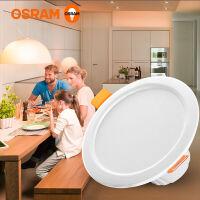 欧司朗(OSRAM)晶享LED筒灯4.5W嵌入式一体化防雾灯走廊客厅灯