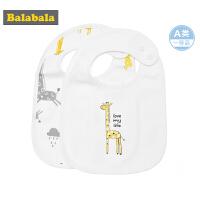巴拉巴拉婴儿用品男宝口水巾女童三角巾2018春新款口水围兜2件装