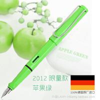 德国凌美钢笔LAMY Safari013 狩猎者苹果绿色宝石绿翠绿 EF尖