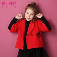 【米奇丁当X小怪兽定制款】女童外套新品 冬装保暖斗篷 外套