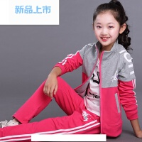 大童女装秋装女童卫衣套装12儿童装运动服春秋15岁女孩韩版衣服10
