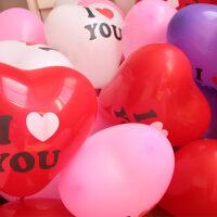 爱心气球批�l装饰婚礼儿童生日婚庆心形结婚气球婚房布置用品汽球
