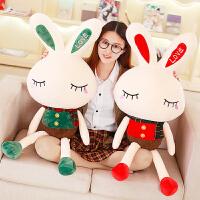 可爱格子布兔兔公仔兔子毛绒玩具抱枕小白兔玩偶布娃娃