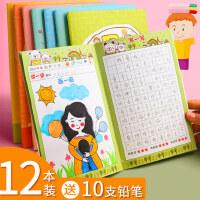 小学生用绘画日记本少儿一年级拼音卡通创意可爱田字格方格读写绘看图写话绘本幼儿园儿童2年级图画本笔记本