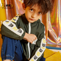 【春装上新:89.7元】小虎宝儿男童春装外套薄款2020新款洋气中大童防晒服儿童韩版上衣