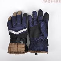 户外儿童登山滑雪手套/抓绒防风防水冬季加厚骑行保暖手套