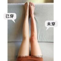 光腿袜神器隐形加绒加厚假透肉打底裤外穿女美腿塑形连裤袜 自然肤色 双层拉绒(8度以上穿)