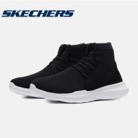 【满减商品】Skechers斯凯奇男鞋新款一脚套 夏季透气网布懒人运动鞋 54363