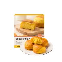 网易严选 蔬菜风味牛奶面包