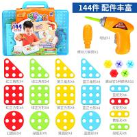 手动小男孩拼装螺丝2 宝宝玩具儿童早教智力开发1-3-4-5-6周岁