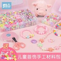 儿童串珠项链手链穿珠子女孩手工diy制作材料包宝宝益智链珠玩具