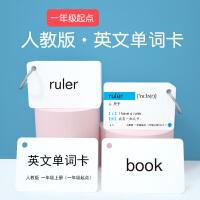英语单词卡片 人教版一年级起点 儿童英文学习卡片小学生上册下册